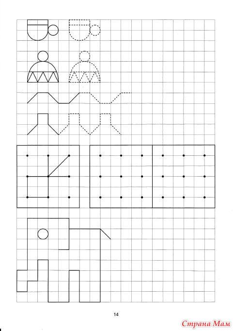 знакомство с математикой ребенка 4 лет