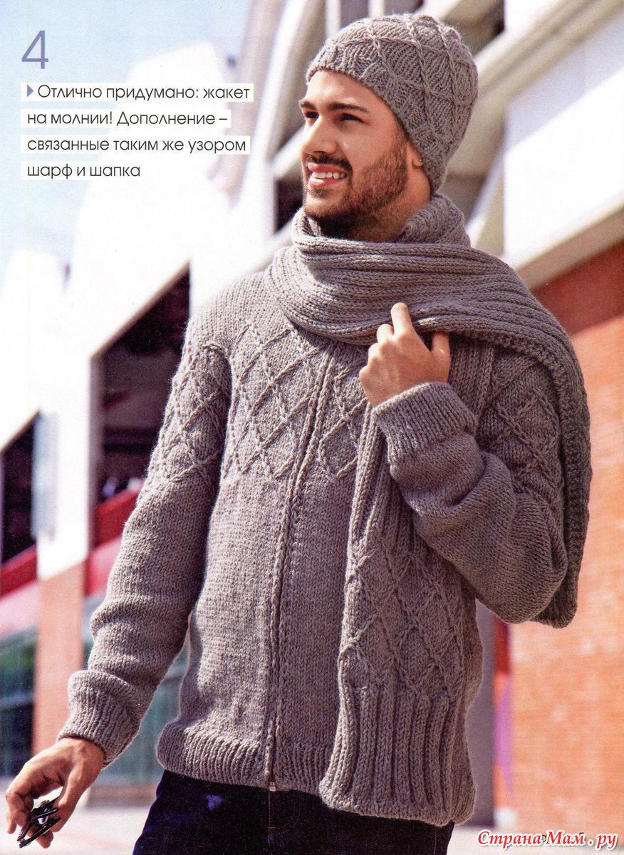 Вязание спицами мужские шапки шарфы
