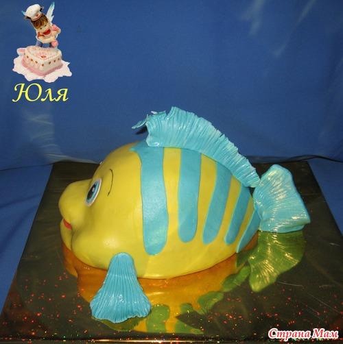 Фото детских тортов аквариум