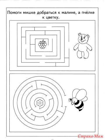 задания для 4 лет распечатать в черно белом