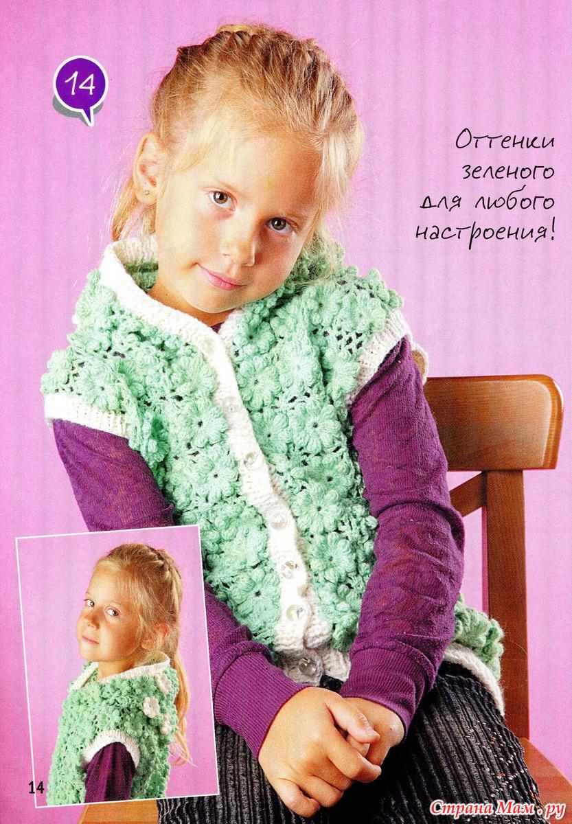 Непрерывное вязание детям спицами