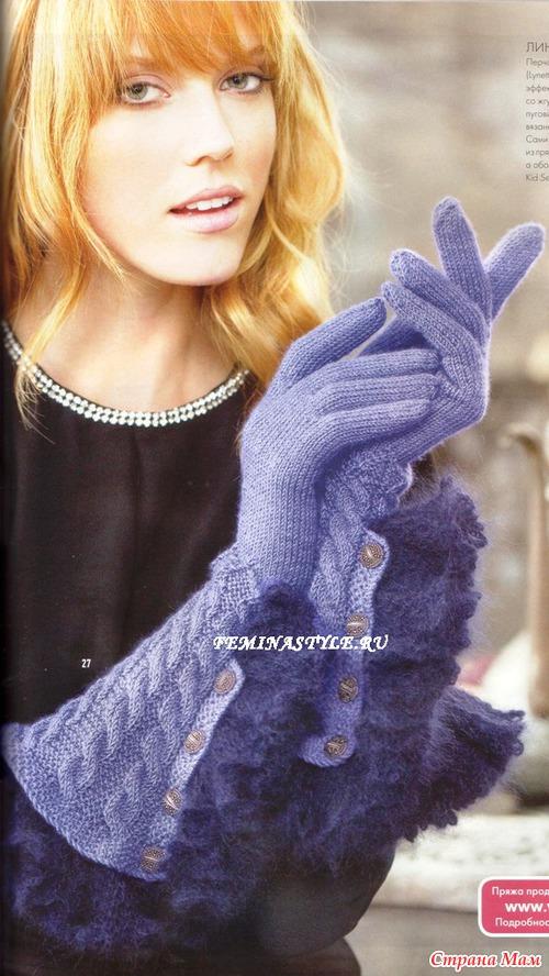 Длинные перчатки по прежнему