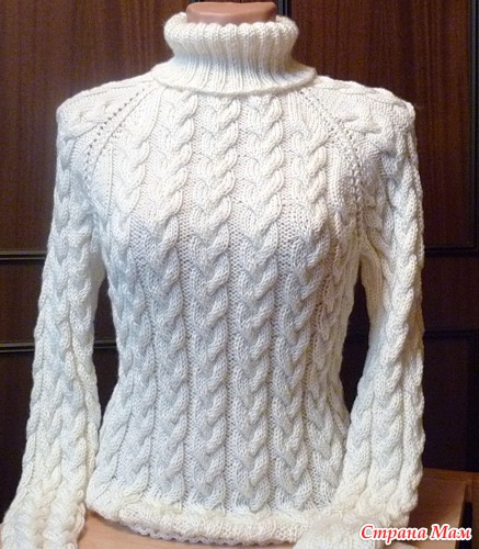 белый свитер с косами.