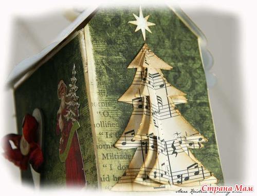 Подарок из бумаги  на рождество