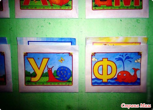Конкурс азбука своими руками