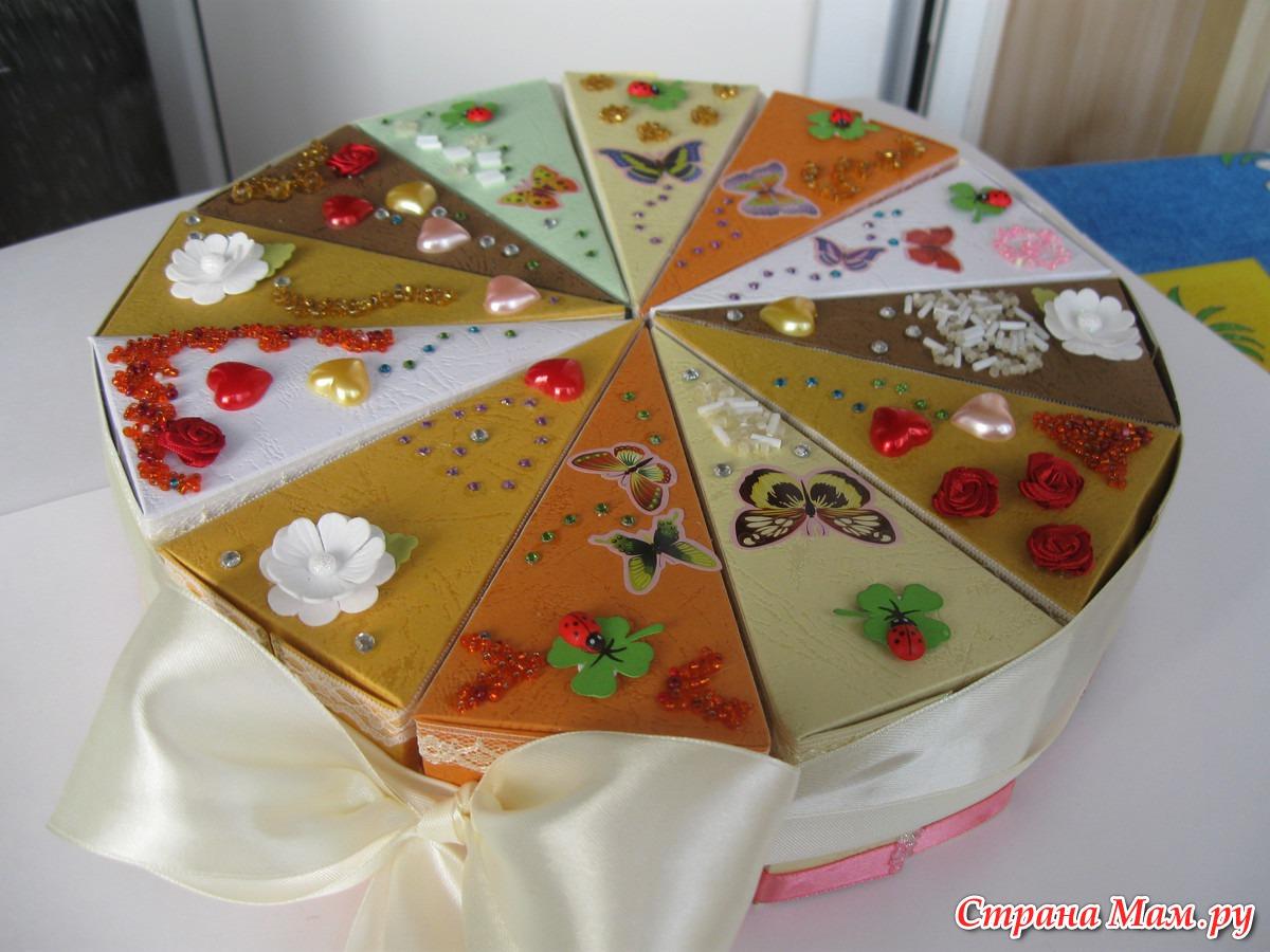Торт из бумаги и картона с пожеланиями и сюрпризом своими 37
