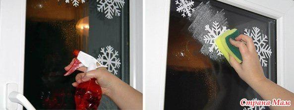 Как украсить стёкла окон к новому году
