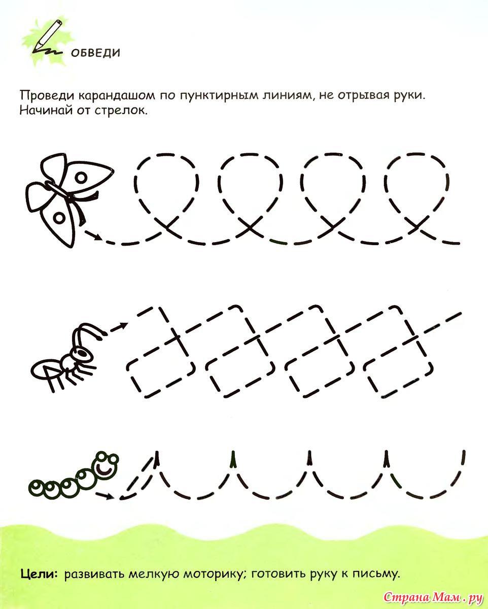 Геометрические фигуры для детей 67 лет картинки