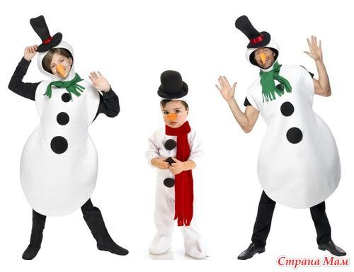 Маскарад снеговика своими руками