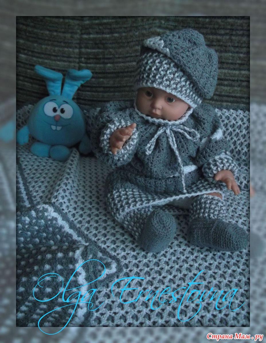 Комплект для новорожденного, описание, пример вязания 26