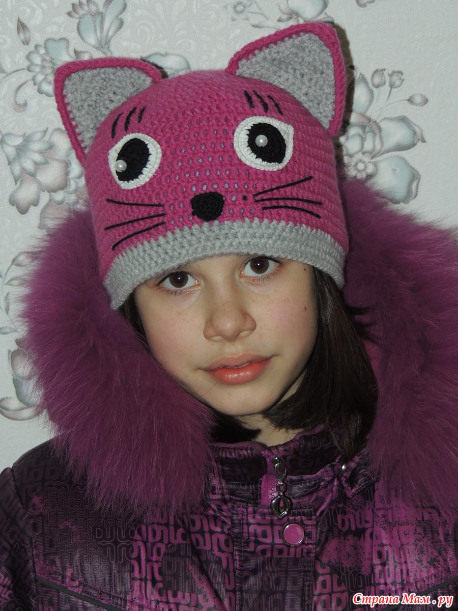Поиск на Постиле: шапка кошка