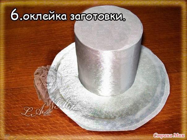 Мастер класс цилиндр шляпа своими руками из 36