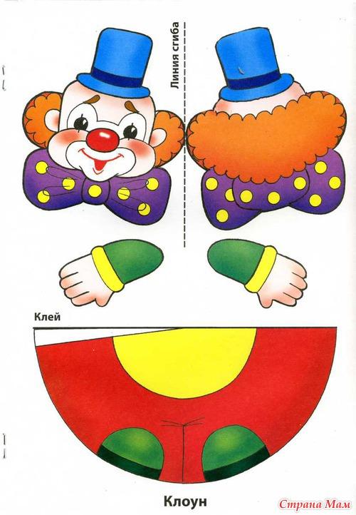 Игрушки поделки картинки своими руками