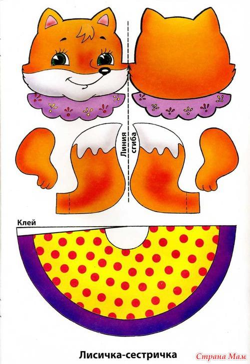Поделки из конусов шаблоны