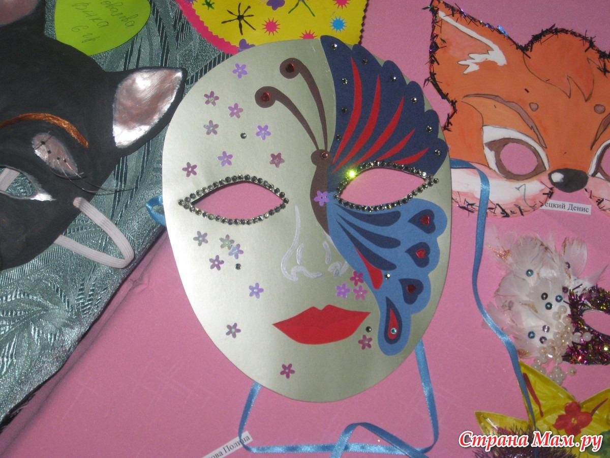 Изготовление маски своими руками с детьми 44
