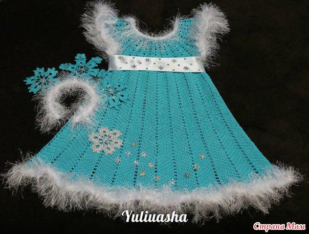 Снегурочка платье крючком