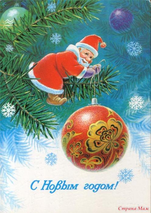 Оригинальная деМузыкальная Очень Новогодние Как сделать открытки