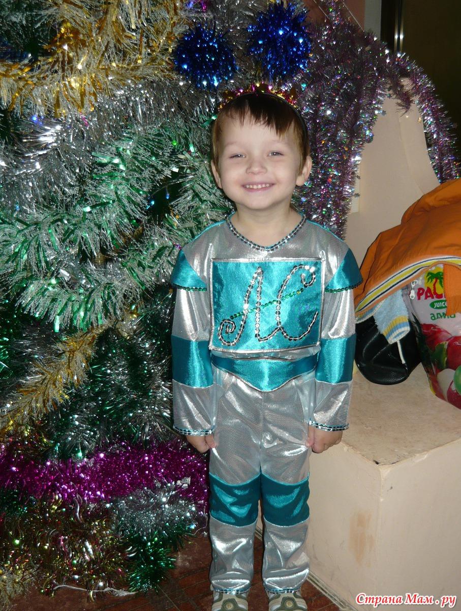 Как сделать костюм инопланетян 112