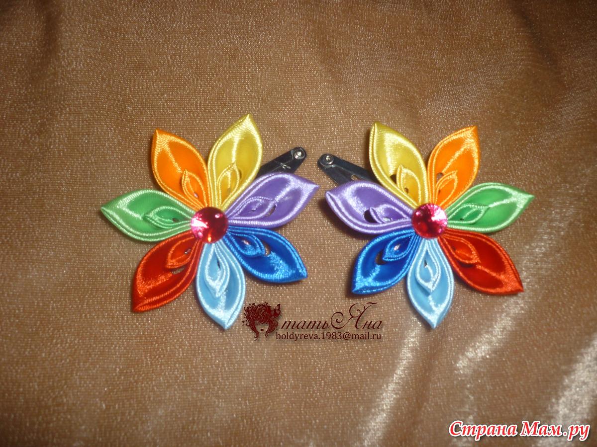 Как сделать маленький цветок канзаши