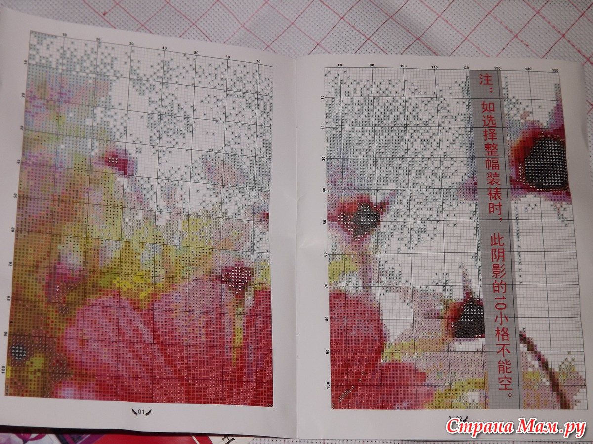 Инструкция к китайским наборам для вышивания 59