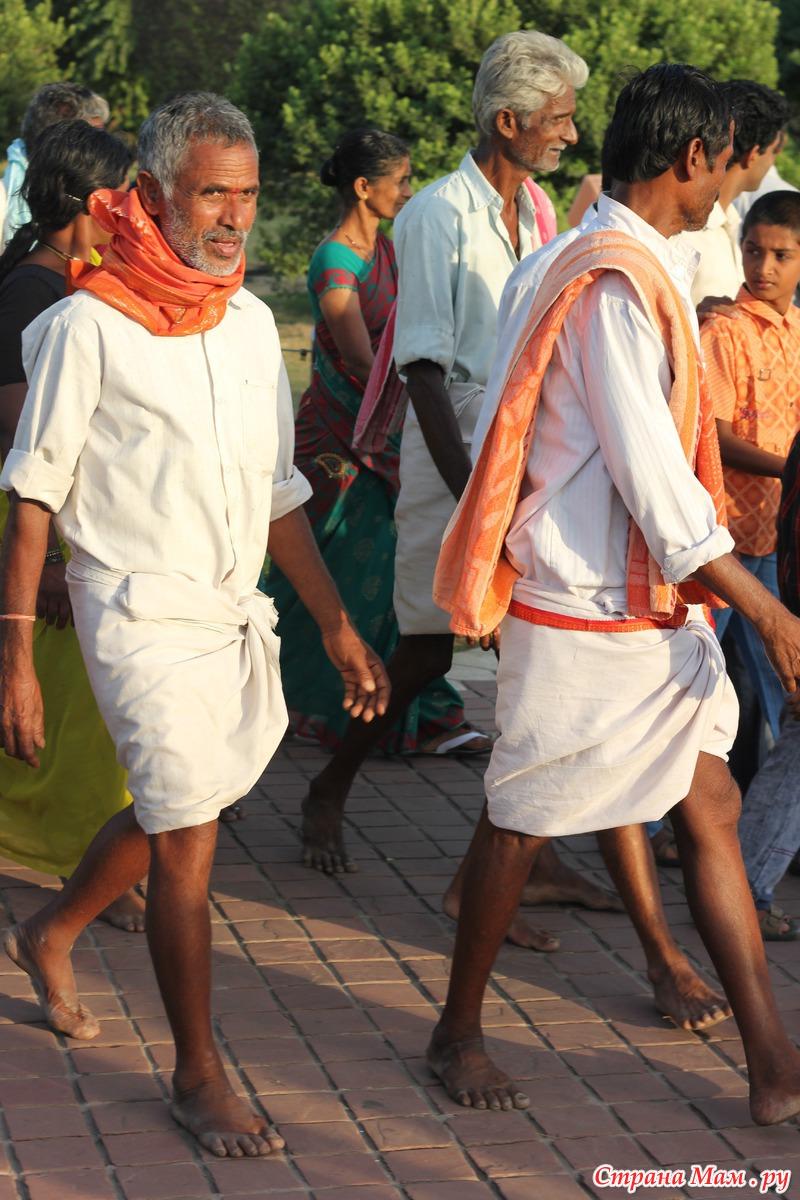 Одежда Индусов