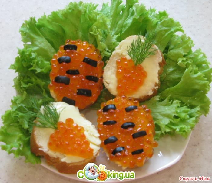 Маленькие бутерброды рецепты фото