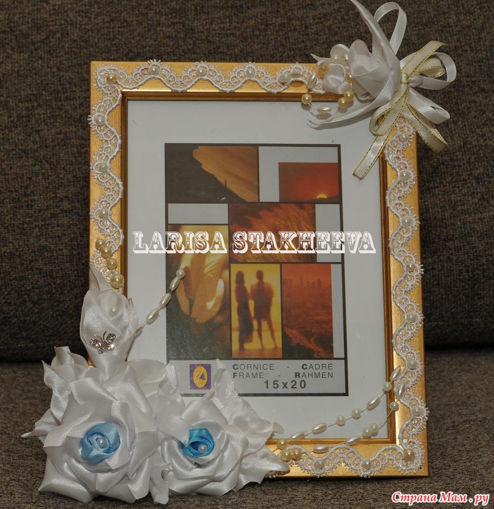 Рамки для фото своими руками из атласных лент видео на стену