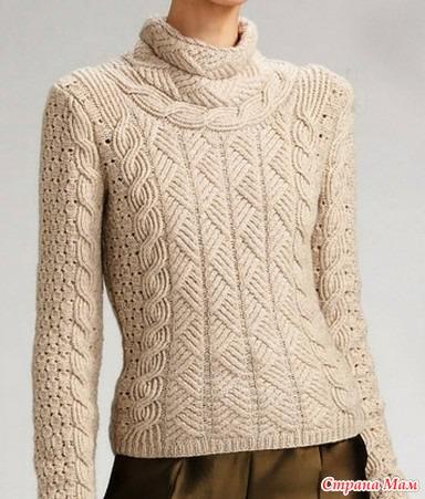 Жилет и свитер одним узором