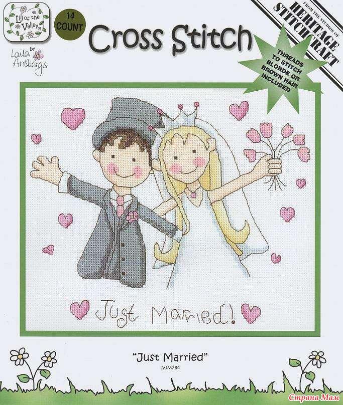 Свадьба вышивка крестом схемы
