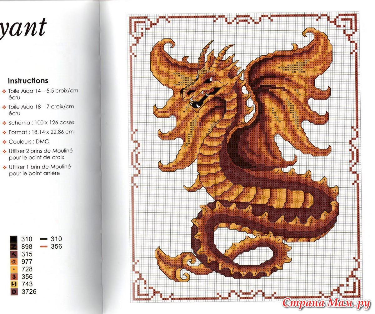 Схема вышивок дракона