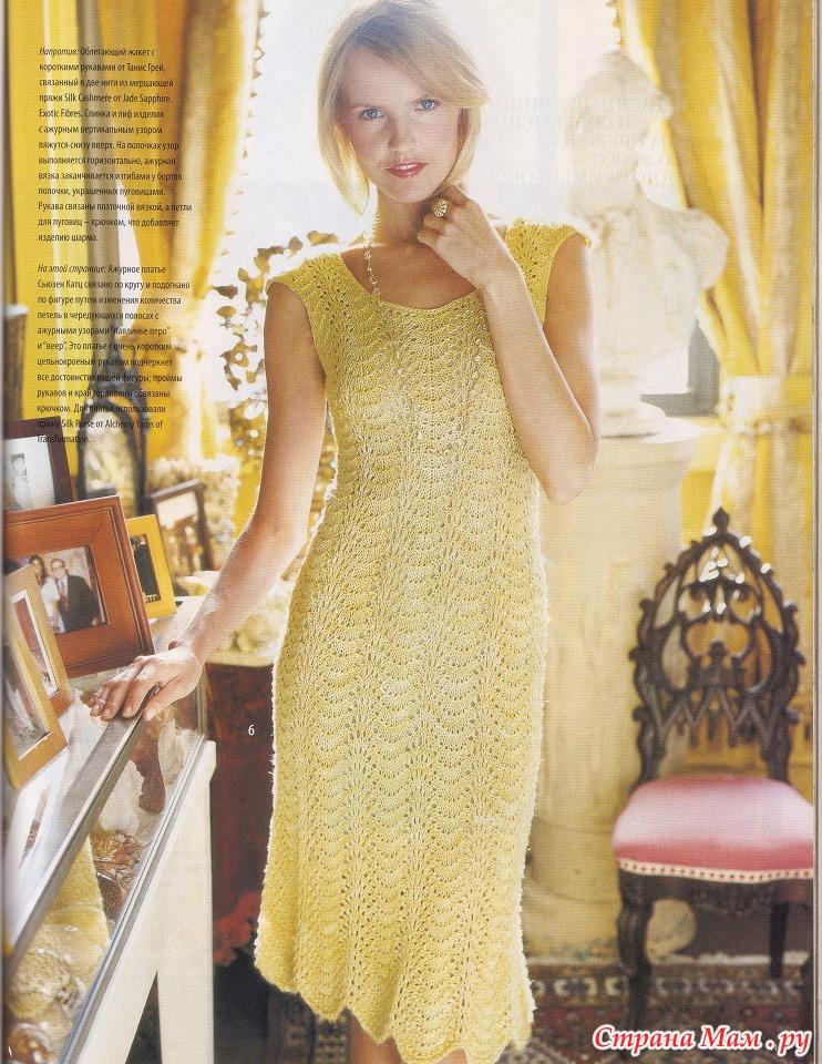 Павлинье перо платье спицами