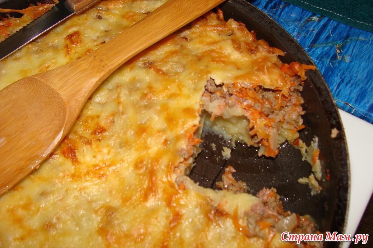 рецепт фаршированного картофеля с фаршем в духовке рецепт