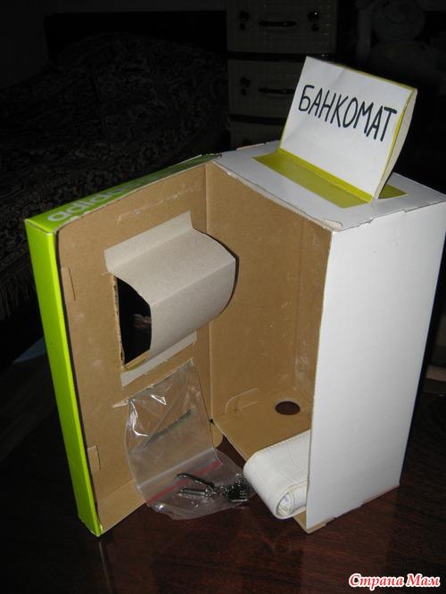 Как сделать банкомат на свадьбу 156
