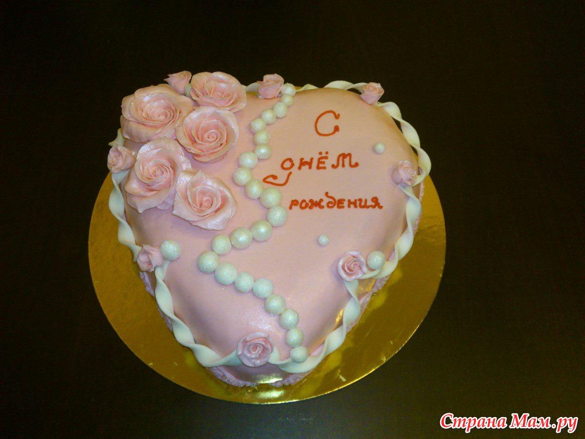 Видео рецепт торт с мастикой