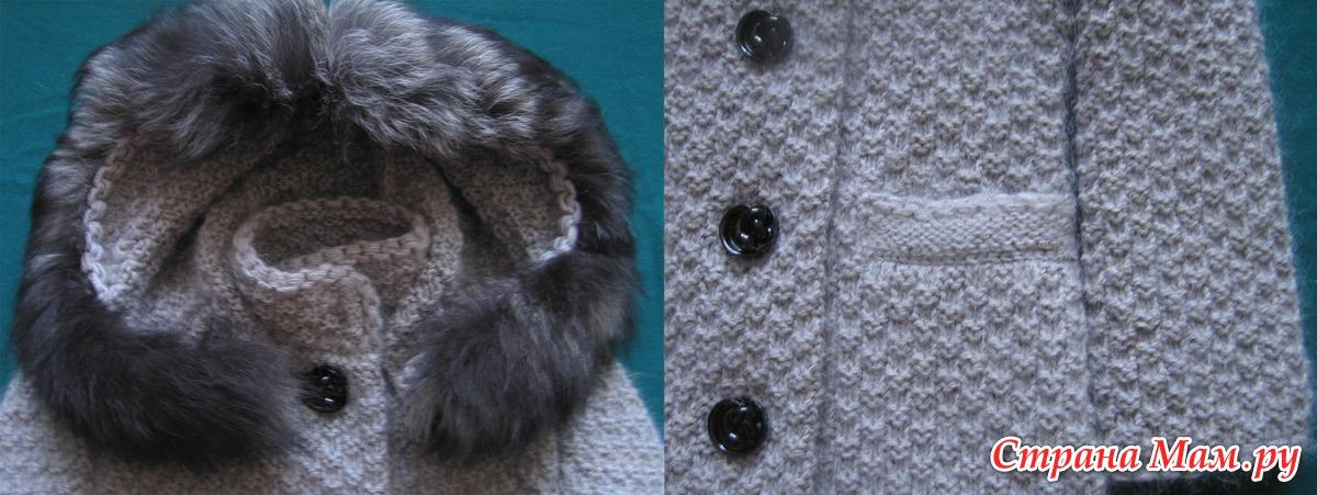 Вязаное спицами пальто Записи с меткой вязаное спицами пальто
