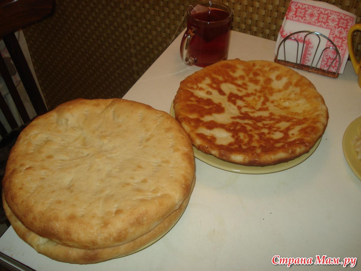 Пошаговое приготовление осетинских пирогов фото