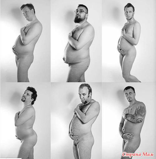 Мужчины пародируют беременные фотосессии ))) - Страна Мам