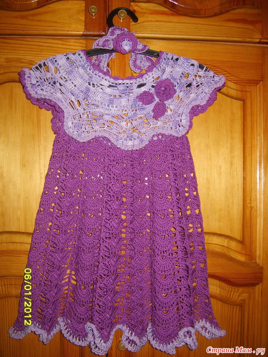 Вязание платья на круглой