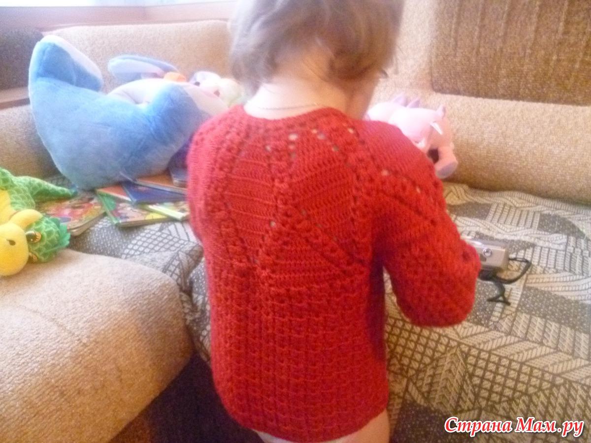 Спасибо за помощь девочкам.  Здесь подробный МК.http.  Связала внучке такую кофточку.