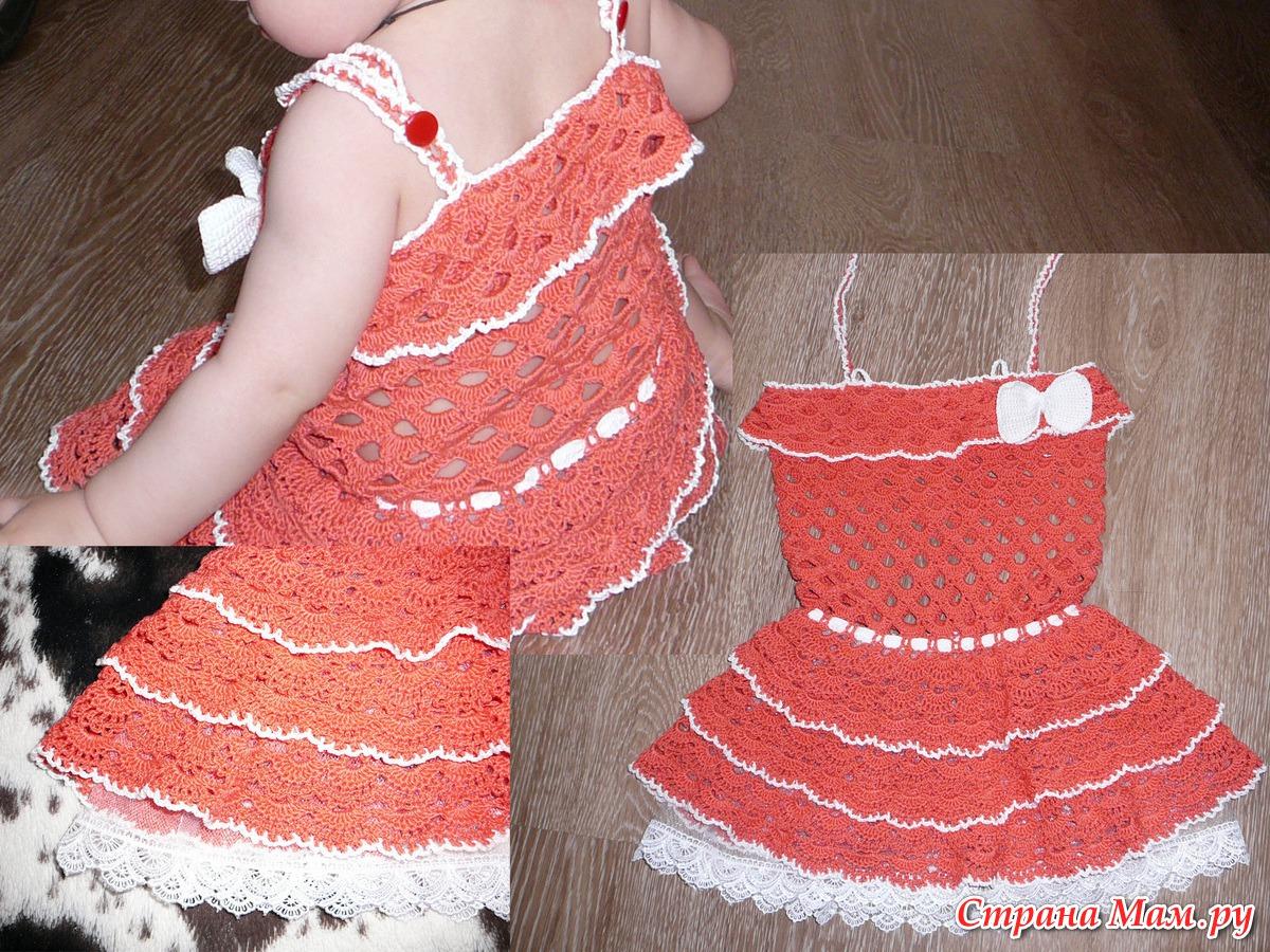 Связать платье на новый год девочке