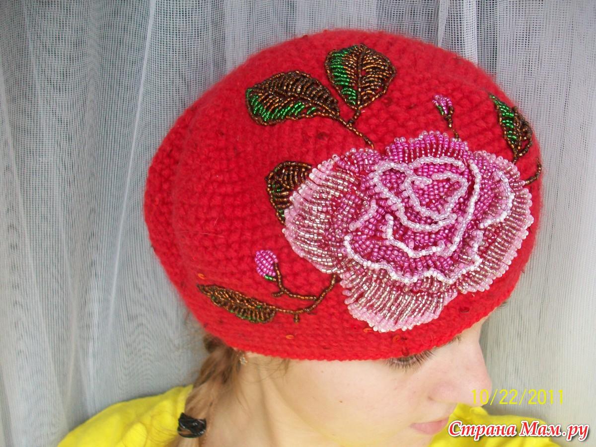 Вышивка на шапке своими руками 90