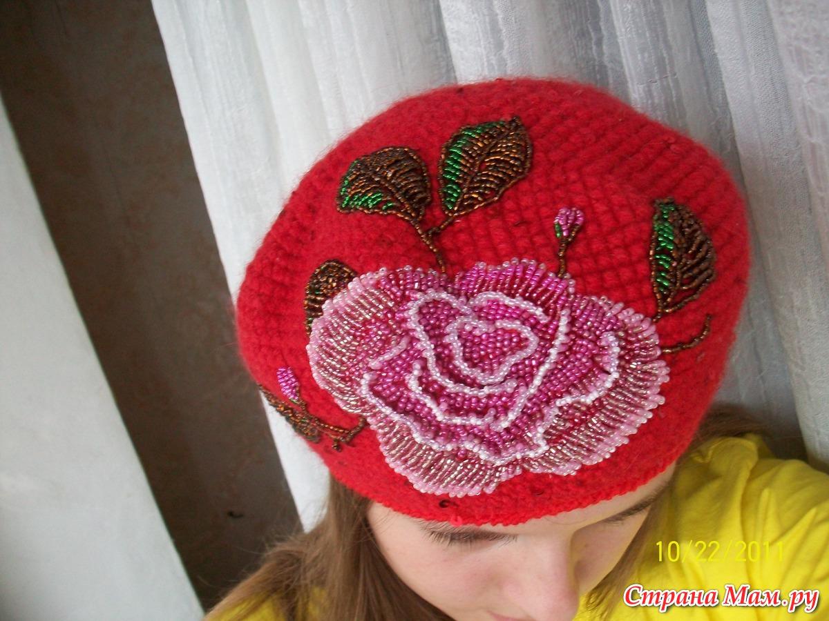 Вышивка на шапках фото 26