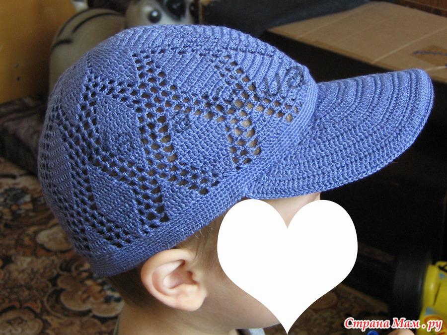 Вязание кепок для мальчиков крючком