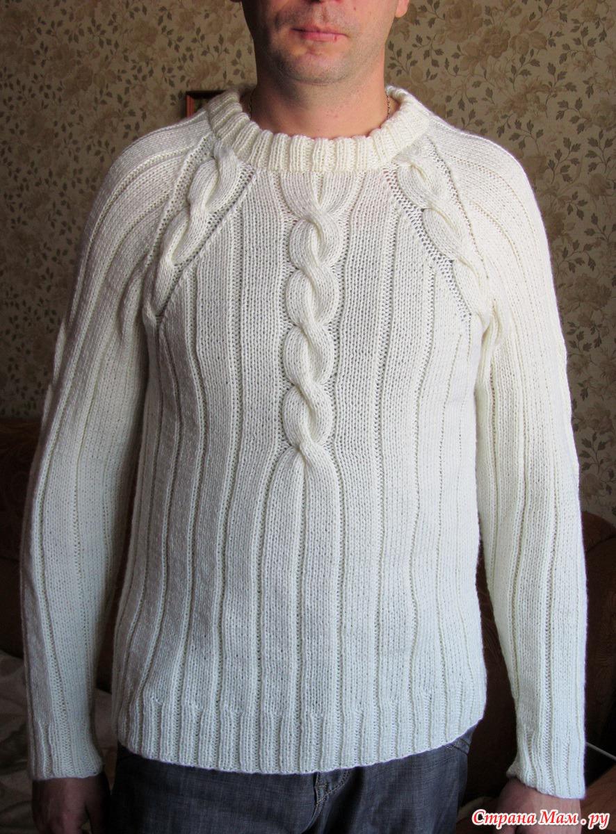 Мужской Пуловер Реглан