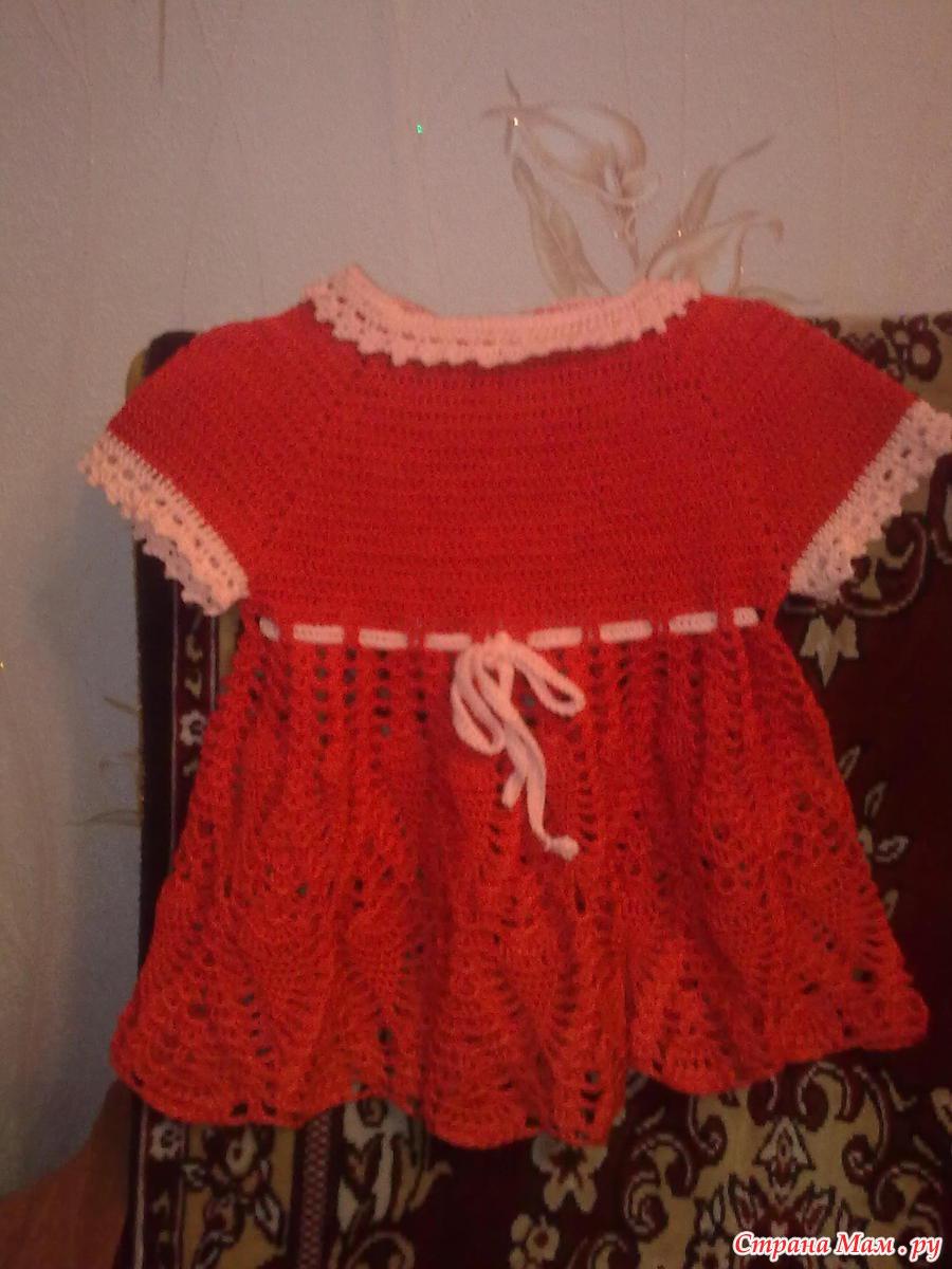 Платье крючком - Страна Мам 13