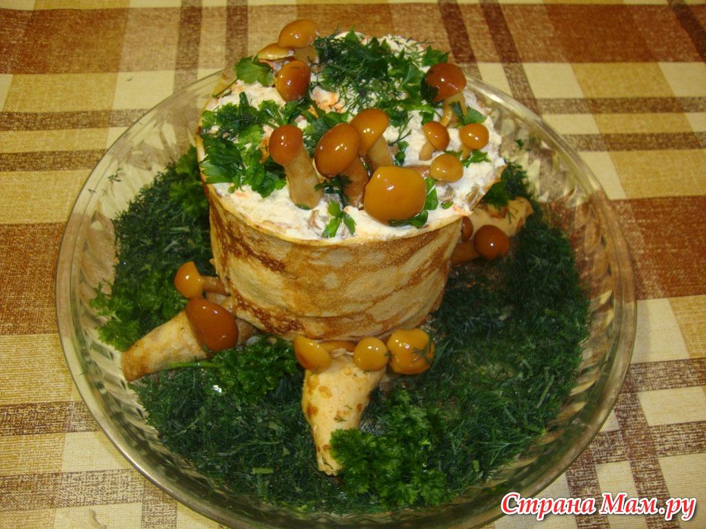 Салат пенек с пошагово