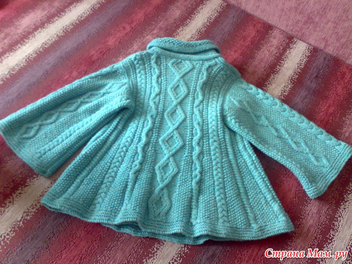 Осинка вязание на спицах девочками
