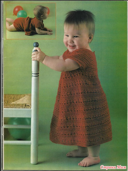 Вязание девочки 1 год