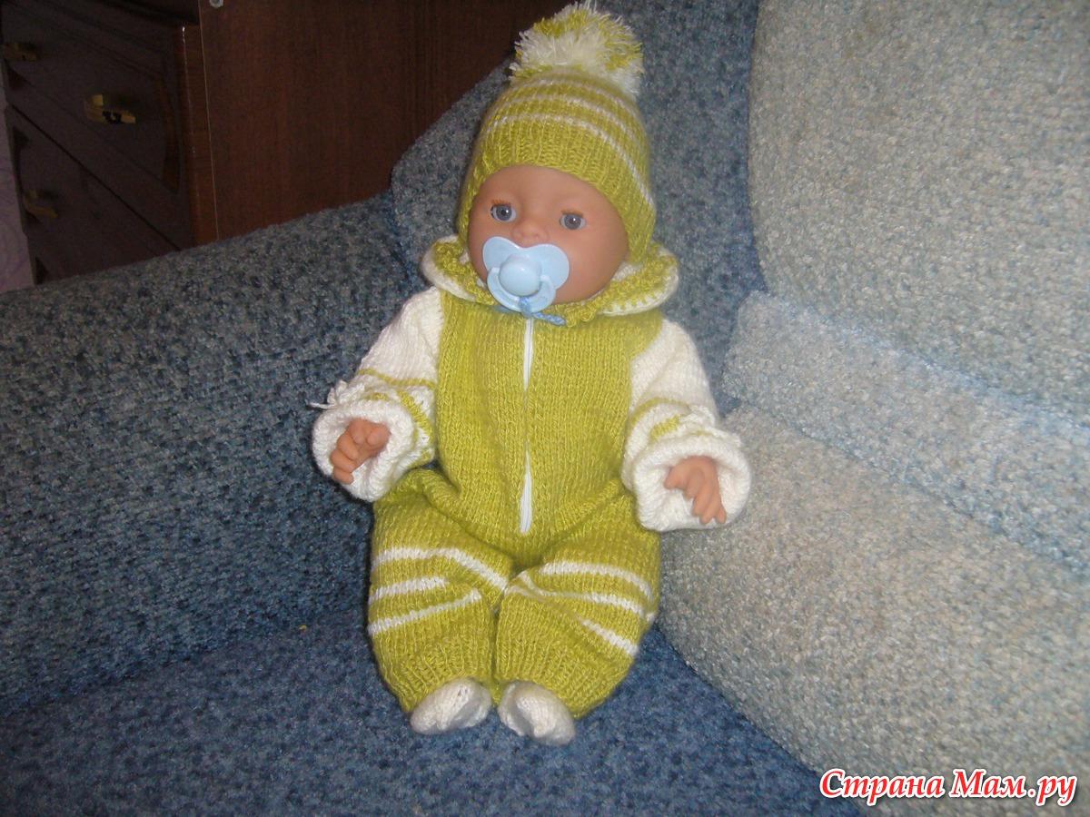 Вязаный комбинезон для беби бона своими руками