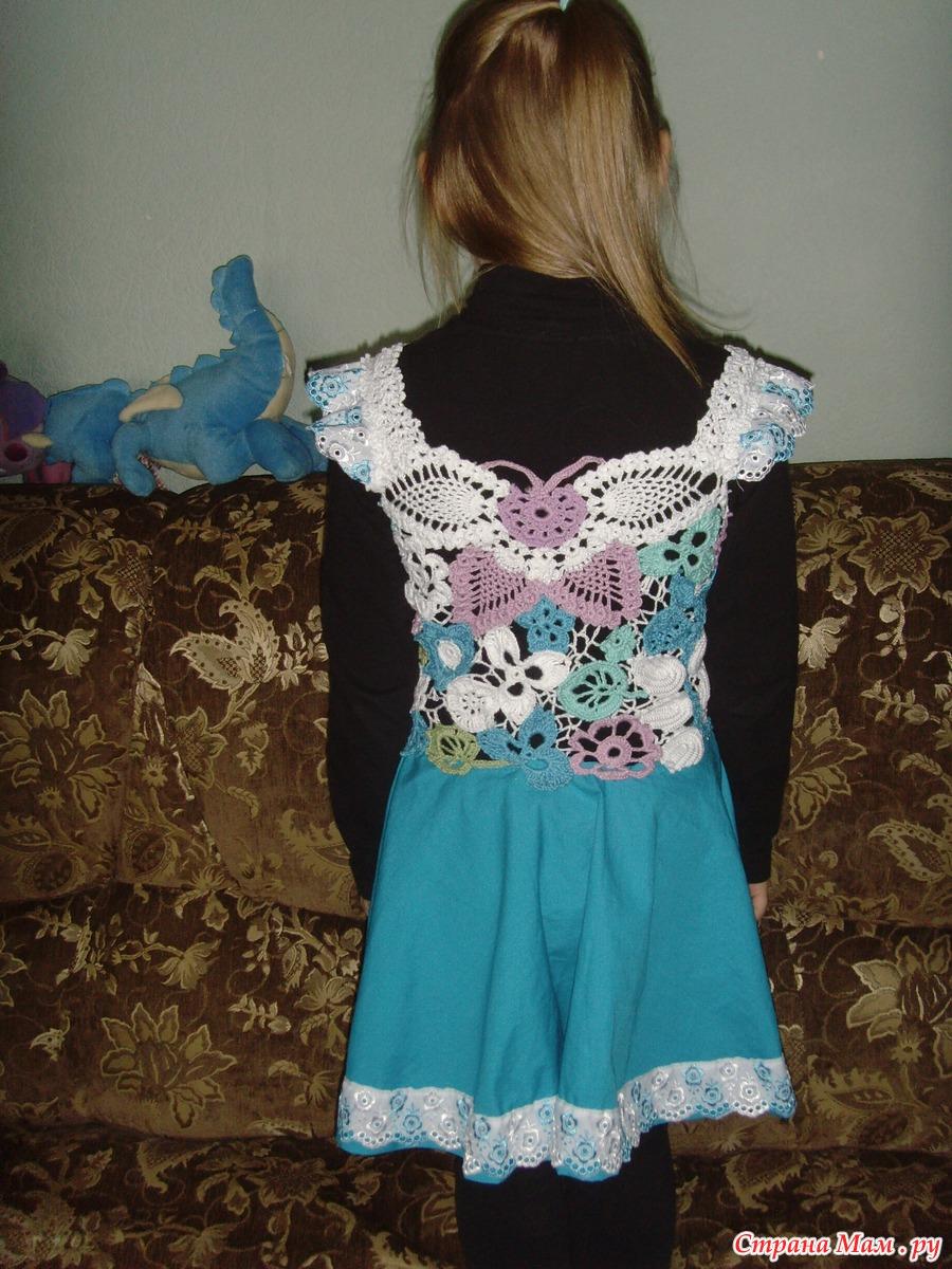 Ирландское кружево платье комбинированное 200